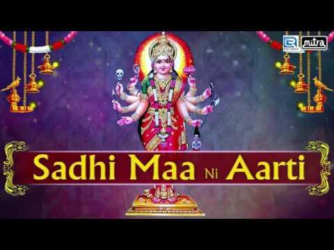 Sadhi Maa Ni Aarti - FULL AUDIO   Char Char Dhamni Aarti   Rashik Barot   Gujarati Bhakti Song