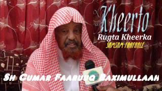 Tafsiirka Quraanka suuratul An Nuur  aayada 35  ilaa 52 by sh Cumar faaruuq raximullaah