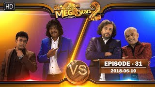 Hiru Mega Stars 2 | Episode 31 - 10th June 2018