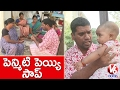 Bithiri Sathi About Indian Wives Ranked Third In B