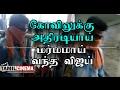 ஜல்லிக்கட்டைப்போலவே கோவிலுக்கு அதிரடியாய் மர்மமாய் வந்த விஜய்  Tamil Cinema News