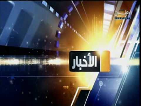 ALWATAN TV   News Theme