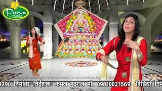 Download ANSUO KA MOL//singer smriti jain//music yogesh bajaj//purva music ind.
