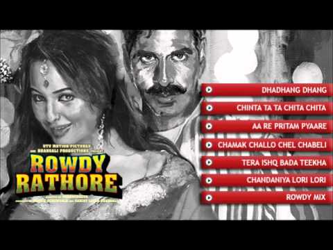 Rowdy Rathore Music Box