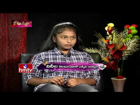 Youngest Mountaineer Vineela Exclusive Chit Chat | Record Climb of Kilimanjaro | Avani | HMTV