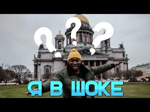 ЧТО МЕНЯ УДИВИЛО В РОССИИ | ИНОСТРАНЕЦ УДИВЛЯЕТСЯ