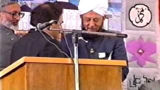 Australia Visit 1983 and 1989 by Hadhrat Khalifatul Masih IV (rh) - Islam Ahmadiyya