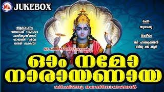 മനോഹരമായ വിഷ്ണുഭക്തിഗാനങ്ങള്   Hindu Devotional Songs Malayalam   Vishnu Devotional Songs