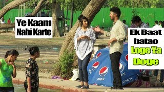 Loge Ya Doge | Prank in India | Comment trolling 26