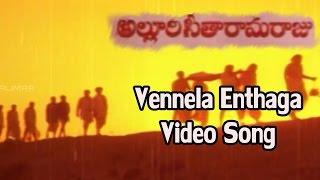 Alluri Seetharama Raju || Vennela Enthaga Video Song || Krishna, Vijaya Nirmala