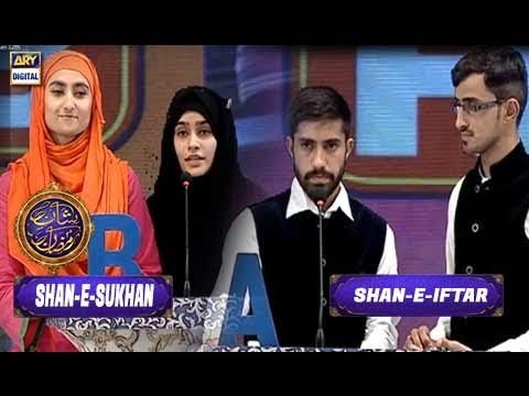 Shan-e-Iftar - Segment: - Shan-e-Sukhan - Bait Bazi - 12th June 2017