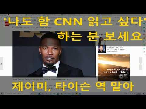 마이크타이슨 전기 영화 제작, Mike Tyson Biopic from YouTube · Duration:  14 minutes 10 seconds