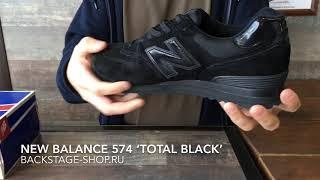 New Balance 574 Total Black