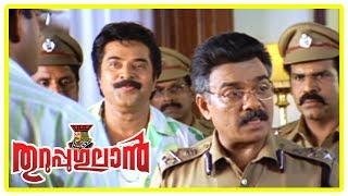 Thuruppugulan Movie Scenes | Cochin Haneefa reveals the truth to police | Mammootty