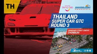 [TH] Thailand Super Car GTC : Round 3 ​@Bangsaen Street Circuit,Chonburi