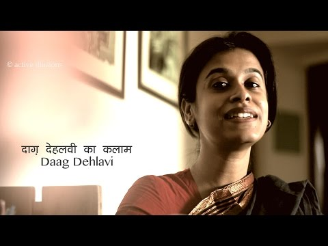 उर्दू स्टूडियो : Tumhare Khat mein ek naya : Daag Dehlavi : Adithi Kalkunte with Manish Gupta