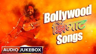 Bollywood Zingaat Songs | Audio Jukebox