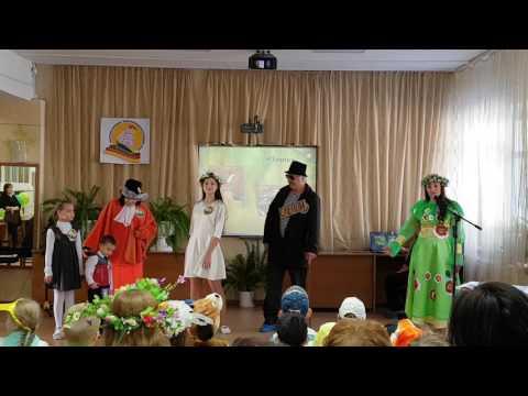 для по экологии игры дошкольников картинки