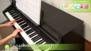 使用した楽譜はコチラ http://www.print-gakufu.com/score/detail/57092...