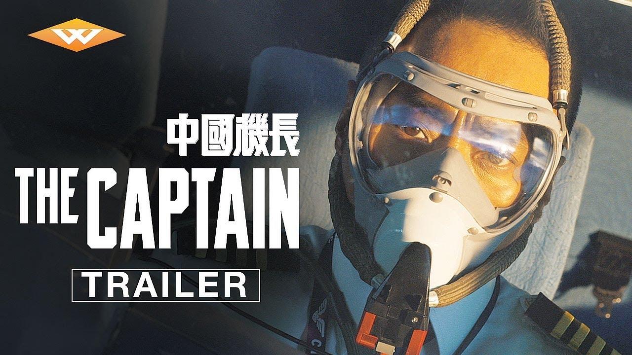 Chuyến Bay Sinh Tử – The Captain