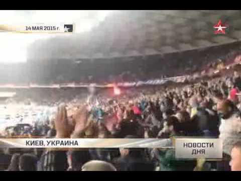 Футбольный клуб «Днепр» наказали за «свинство» украинских фанатов