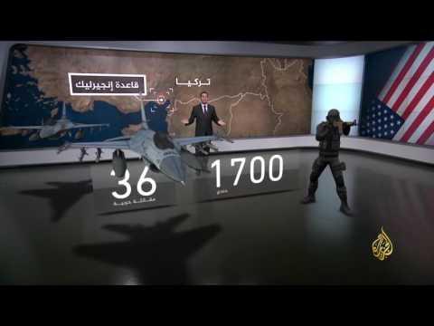 الوجود العسكري الروسي والأميركي في المنطقة  - نشر قبل 47 دقيقة