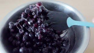 설탕없이 쫀득한 블루베리 잼 만들기