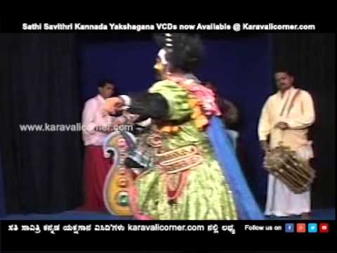 Sathi Savithri Kannada Yakshagana VCD promo   I   Karavali Corner