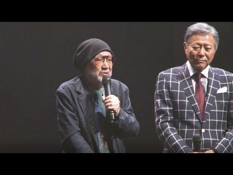 大林宣彦監督、昨年8月に「余命3ヶ月」宣告も元気な姿 国際短編映画祭『ショートショートフィルムフェスティバル』授賞式