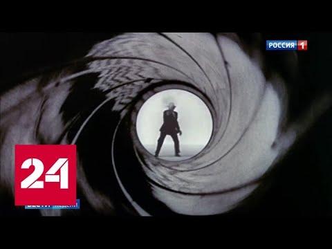 Британские шпионы получили лицензию на убийство - Россия 24