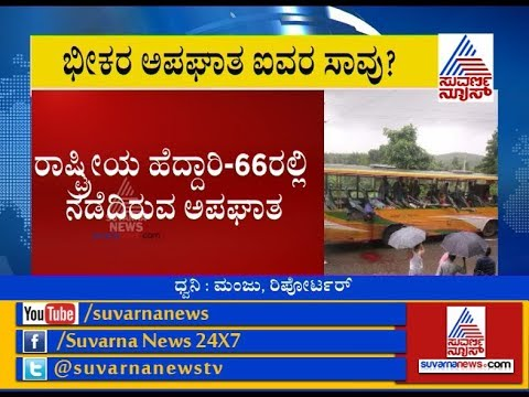 Five Dies In Accident Between Bus And Lorry In Kumta
