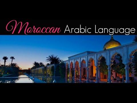 Learn Moroccan Arabic Language - Darija