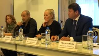 Михаил Турецкий о конкурсе