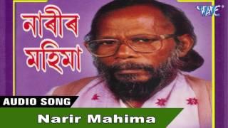 Narir Mahima || Racharan Bharali || New Assamese Songs 2016