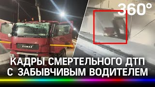 Фото Забыл опустить кузов: смертельное ДТП в Москве - видео