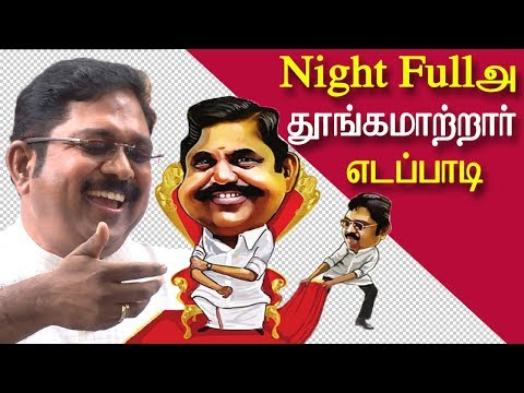 ttv  dinakaran - speaker is a lier tamil news, tamil live ne