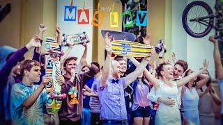 Летай со мной в темноте. Свадьба Полтава. Свадьба Украина. Свадьба Харьков(Weddeng. Ukraine 2014 YURIY MASLOV VIDEO тел. +(38) 093-922-09-83 Music: Макс Корж – Летай со мной в темноте (Grin Danilov remix) @ ВКонтакте ..., 2014-09-16T09:13:35.000Z)