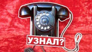 5 ТЕЛЕФОНОВ ИЗ СССР, которые ОБОЖАЛИ и ЗАБЫЛИ!