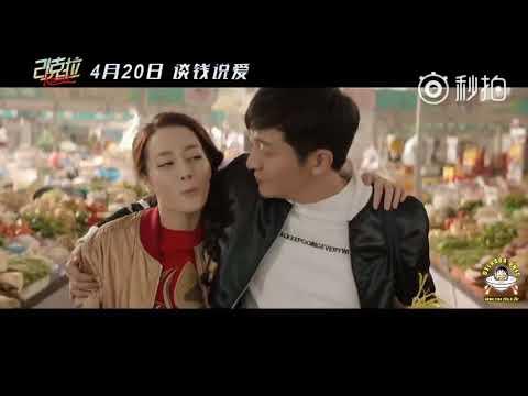 [Vietsub|Trailer] Bàn tiền nói yêu - Quách Kinh Phi X Địch Lệ Nhiệt Ba | Movie 21 Carat