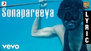 Maryan - Sonapareeya Tamil Lyric | A.R. Rahman | Dhanush