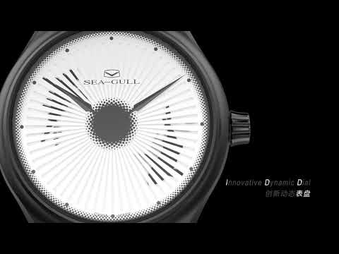 Great Philosophy Of China - Harmony Of Black & White, Water Painting Type Watch Seagull 815.18.1008H