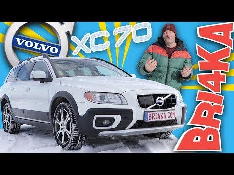 VOLVO XC70 2GEN (P24 )    BRI4KA.COM