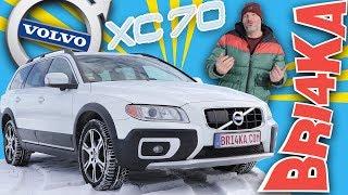VOLVO XC70 2GEN (P24 )  | BRI4KA.COM
