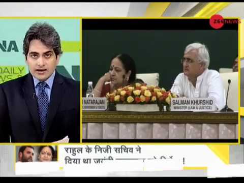 DNA: Analysis of Gandhi family meddling in UPA government decisions