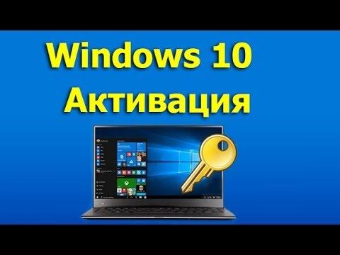 Где находится стандартный блокнот в Windows 10