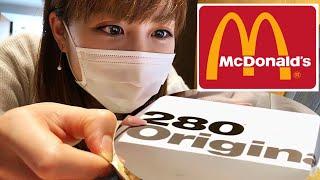マクドナルドで進化した形のハンバーガーを食べてみた! I ate a burger whose shape has evolved at McDonald's!