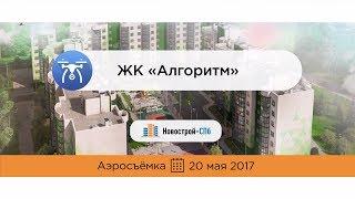 видео Новострой СПб   Инвестиции в новостройки