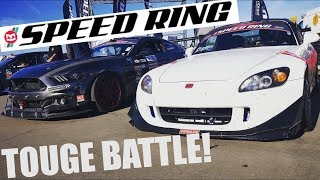 SIDEWAYS TOUGE BATTLE! S2K VS Mustang! The Speed Ring 2017 M1 Concourse