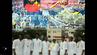 Bhatwadi Sai darshan Palkhi Padyatra Sohla