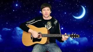 �������� ���� Урок на гітарі